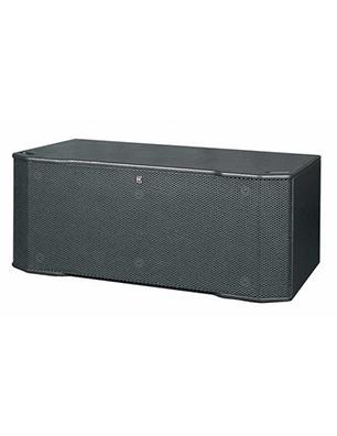 passif-hk-il218s-active-the-box-lens-douai-bluetooth-autonome-batterie-portable-soiree-evenement-concert-musique-festival-hauts-de-france-paris-lille-location-enceinte-son-sono-ampli-sonorisation-caisson-de-basse-sub-pieds-micros-mixage-dj-platine-peripherique-