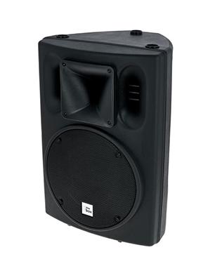 active-the-box-pa302-lens-douai-bluetooth-autonome-batterie-portable-soiree-evenement-concert-musique-festival-hauts-de-france-paris-lille-location-enceinte-son-sono-ampli-sonorisation-caisson-de-basse-sub-pieds-micros-mixage-dj-platine-peripherique-