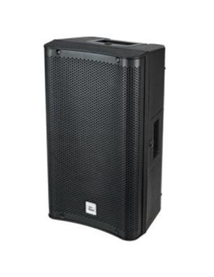 dsp110-active-the-box-lens-douai-bluetooth-autonome-batterie-portable-soiree-evenement-concert-musique-festival-hauts-de-france-paris-lille-location-enceinte-son-sono-ampli-sonorisation-caisson-de-basse-sub-pieds-micros-mixage-dj-platine-peripherique-