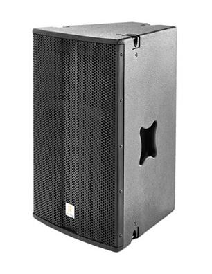 ta12-active-the-box-lens-douai-bluetooth-autonome-batterie-portable-soiree-evenement-concert-musique-festival-hauts-de-france-paris-lille-location-enceinte-son-sono-ampli-sonorisation-caisson-de-basse-sub-pieds-micros-mixage-dj-platine-peripherique-